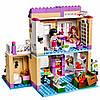 LEGO Friends -  Будиночок Емми (41095) Домик Эммы, фото 2