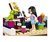 LEGO Friends -  Будиночок Емми (41095) Домик Эммы, фото 3