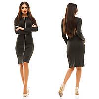 Женское платье на молнии ткань дайвинг цвет черный