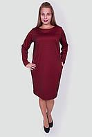 Платье бордовый цвет 556 (56), фото 1