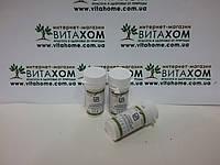 Флараксин таблетки №20 (500мг)