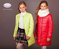 Пальто для девочки ТМ Baby Angel
