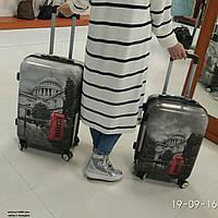 Набор чемоданов (большой+маленький) 5000 сум
