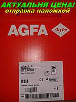 Термопленка Agfa Drystar DT 5000 20x25 агфа для сухой печати цифровая