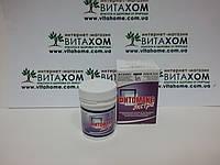 Фитомакс-Экстра (экстракт винограда) таблетки (40шт.)