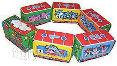 Мягкая игрушка для малышей - Веселый Паровозик на липучках, мягкий поезд с вагончиками