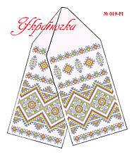 Заготовка рушника для иконы (узкий) №019