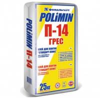 """Polimin П-14 """"Грес"""" - Клей для керамогранита (25кг)"""