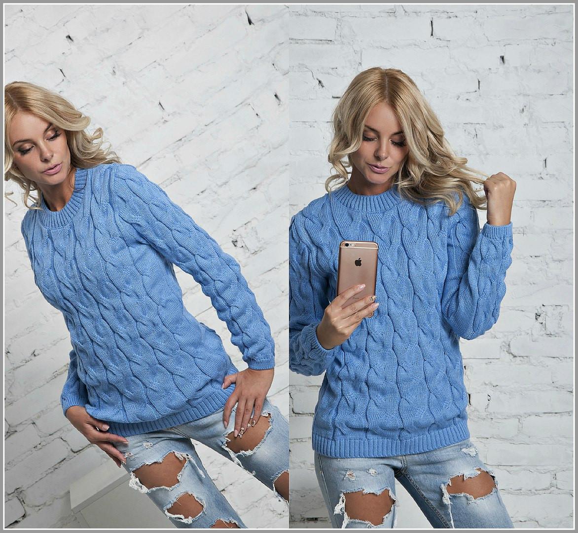 Купить теплый свитер женский доставка