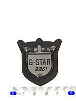 Нашивка G Star нубук (пластик)