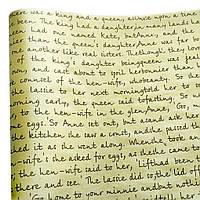 Бумага флористическая Письмо коричневое на золотом