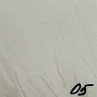 Вертикальные жалюзи Ткань Sandra (Сандра) Бежевый 5705