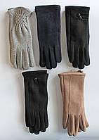 Перчатки женские 1-4