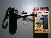 Аквариумный фильтр -SunSun JP-013F (600/ч)