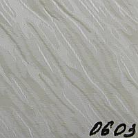 Вертикальные жалюзи Ткань Lady (Леди) Светло-серый 0603