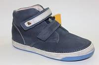 Стильные демисезонные ботинки для мальчиков ТМ D.D.Step 36р.