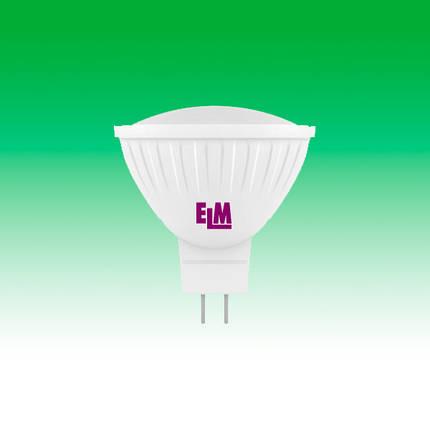Светодиодная лампа LED 5W 4000K GU5.3 ELM MR16 (18-0003), фото 2