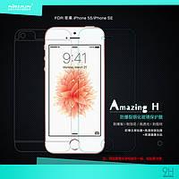 Защитное стекло Nillkin Anti-Explosion Glass H+Pro для iPhone 5 / 5S / SE