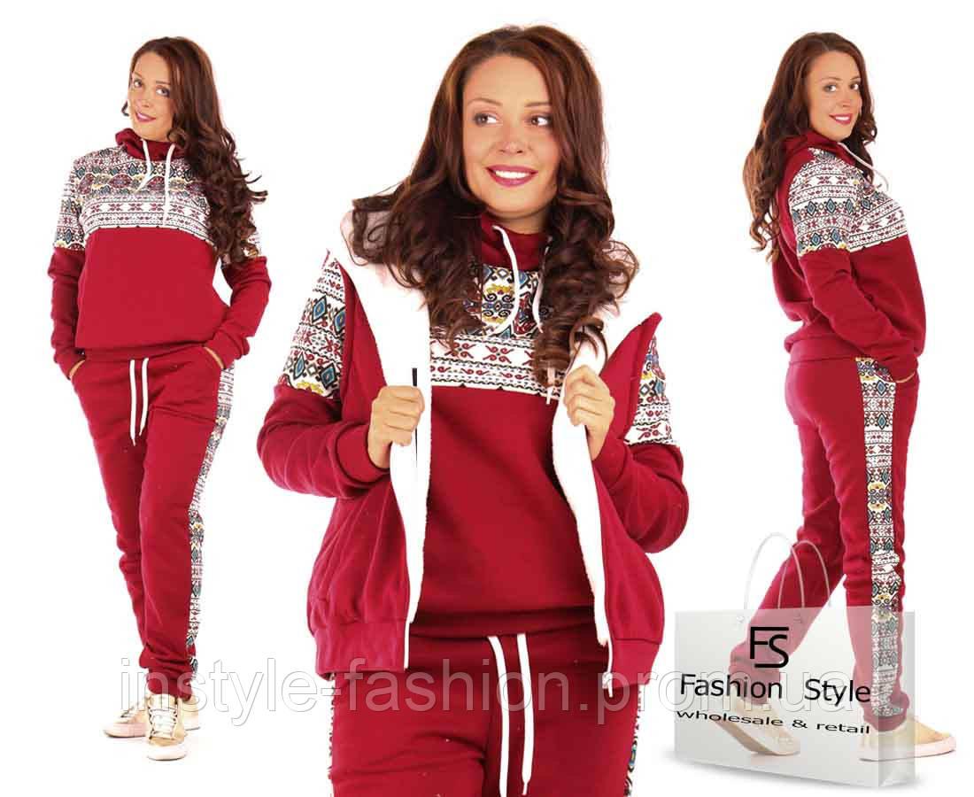 f5f1f8796d61 ... фото Женский спортивный костюм тройка турецкая трехнитка с начесом  теплый до 56 размера цвет бордовый, фото