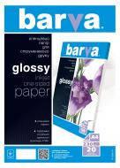 Бумага для принтера BARVA A4 (IP-C230-171)