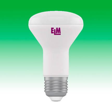 Светодиодная лампа LED 7W 4000K E27 ELM R63 (18-0028), фото 2
