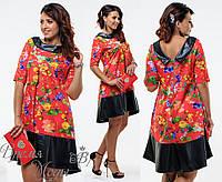 Трикотажное коралловое платье с эко кожей. р. 48, 50, 52, 54
