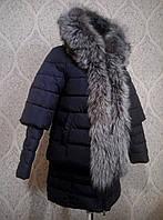 Куртка женская три-в-одном Orssmang  синий