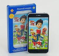 Детский интерактивный телефон JD-002G Щенячий патруль