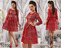 Нарядное  платье с пышной юбкой, декорировано блестками и пайетками.