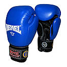 Перчатки боксерские ФБУ REYVEL кожа 12 oz , фото 2