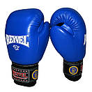 Перчатки боксерские ФБУ REYVEL кожа 12 oz , фото 3