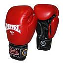 Перчатки боксерские ФБУ REYVEL кожа 10 oz , фото 3