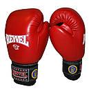 Перчатки боксерские ФБУ REYVEL кожа 12 oz , фото 4