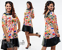 Персиковое трикотажное платье с эко кожей. р. 48, 50, 52, 54