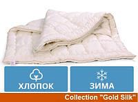 Одеяло детское хлопковое Gold Silk Зимнее 110 x140 микросатин 095