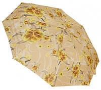 Модный женский зонт автомат 1127 yellow