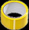Скотч кольоровий (жовтий) 45 мм