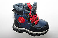 Детская зимняя обувь оптом.Сапоги для мальчиков от фирмы-Clibee  разм (с 21-по 26)