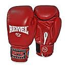 Перчатки боксерские (без печати ФБУ) одноцветные REYVEL кожа 10 oz , фото 3