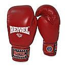 Перчатки боксерские (без печати ФБУ) одноцветные REYVEL кожа 10 oz , фото 4