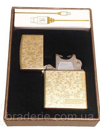 Электроимпульсная USB зажигалка 4706-1, фото 2
