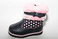 Детская зимняя обувь оптом.Сапоги для девочек от фирмы-Clibee  разм (с 22-по 27)