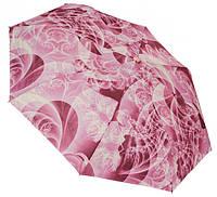 Розовый Женский Зонт Автомат 1127 hot pink