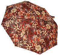 Модный женский зонт автомат 1127 brown