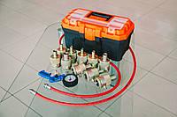 Набор для ремонта гидравлических (газомасляных) амортизаторов (10 насадок)