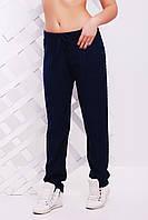 """Стильные вязанные женские  штаны """"LILI"""" 42-46 (синий)"""
