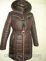 Осеннии знижки на теплий одяг від інтернет-магазину Черрі-шоп