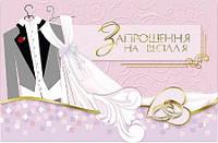 Запрошення на весілля+вінчання, фото 1