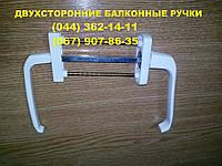 Двухсторонняя ручка на пластиковую дверь, Ручка двухсторонняя, белая. Киев