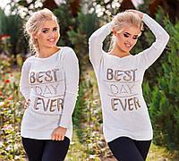 """Женский вязанный свитер-джемпер 3819 """"BEST DAY EVER"""""""